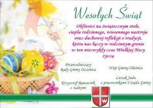 zaproszenie (3)